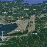 写真:関西エリア・近畿エリアの離婚件数を考える