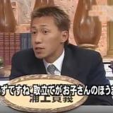 写真:別れさせ屋-AI ウラカミのテレビ出演.2005年