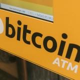 写真:ビットコイン急落、どうなる?