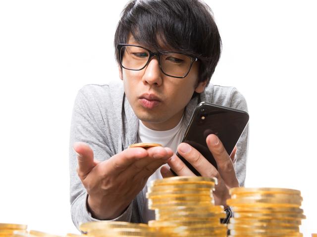 ビットコインの相場・370,946円