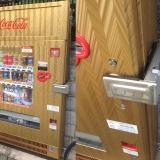 写真:大阪の自動販売機には….