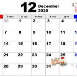 写真:恋愛対策・クリスマス~年末の準備をしてますか?