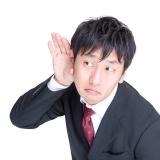 写真:別れさせ屋の見積もり・成功の見込み判断で聞きたいこと